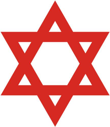 Символ неотложной помощи Израиля