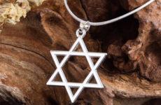 Что означает символ Звезда Давида