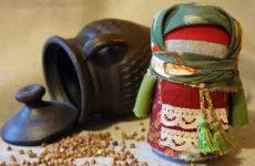 Кукла Зерновушка – талисман на богатство