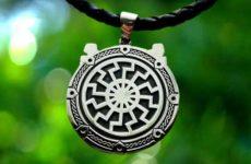 Черное Солнце — значение славянского символа