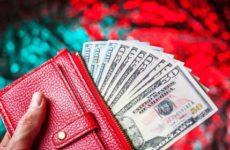 Приметы, которые привлекут деньги в кошелек