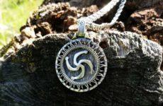 Славянский оберег символ Рода