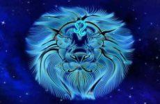 Талисманы и обереги для знака Лев