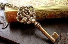 Ключ приснился во сне — толкование